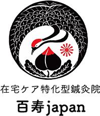 百寿japan